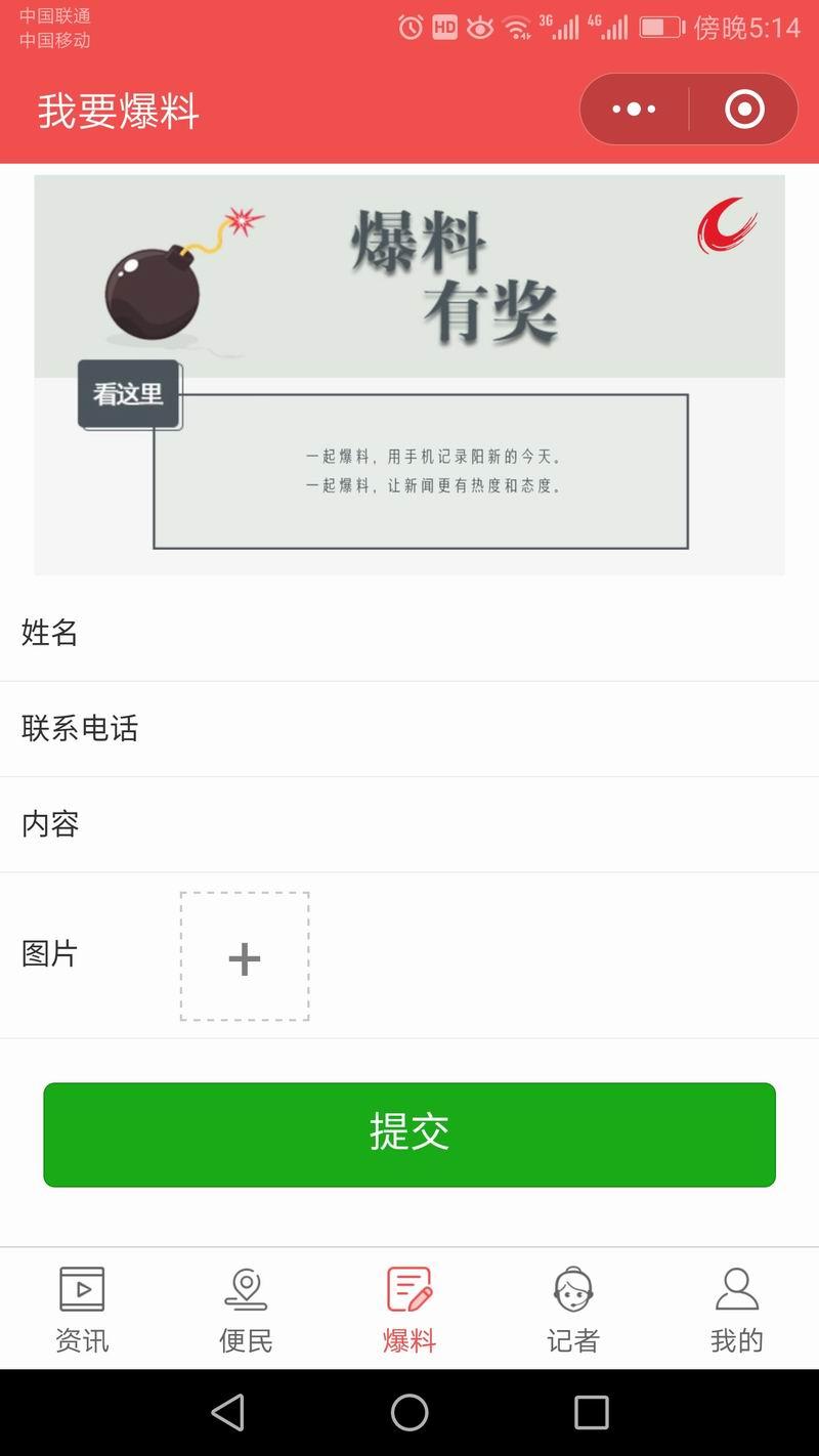 Screenshot_20180331-171420.png